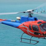 Заказать вертолет Airbus Helicopters H125 для приватной экскурсии