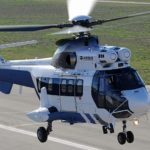 Заказать вертолет Airbus Helicopters H215 для приватной экскурсии