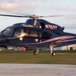 Заказать вертолет Sikorsky S-76D для приватной экскурсии