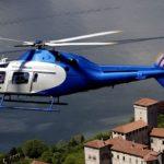 Заказать вертолет Leonardo Helicopters AW119 Kx для приватной экскурсии