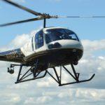 Заказать вертолет Enstrom 480B для приватной экскурсии