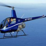 Заказать вертолет Robinson R22 для приватной экскурсии