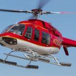 Заказать вертолет Bell 407GX для приватной экскурсии