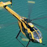 Заказать вертолет MD Helicopters MD 600N для приватной экскурсии